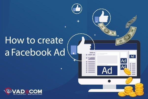 كيفية إنشاء حساب فيسبوك إعلاني