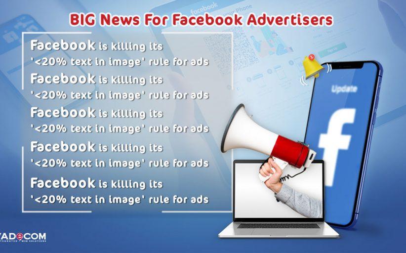 إختفاء قاعدة الحد النصي للإعلان على الفيسبوك