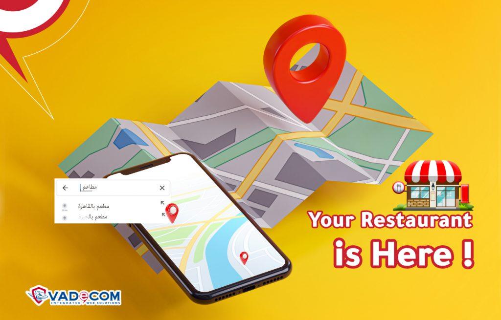 البحث عن اقرب مطعم على خرائط جوجل