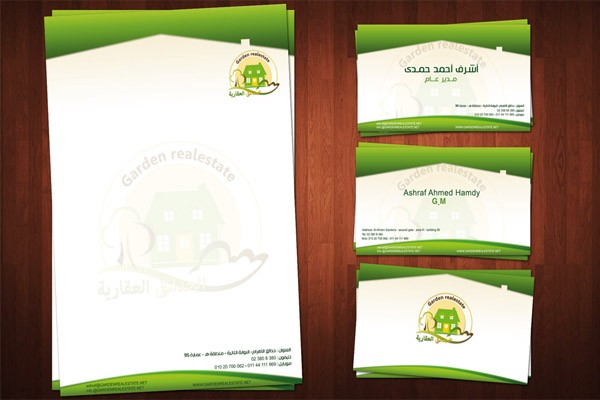 Printed Design Promotion
