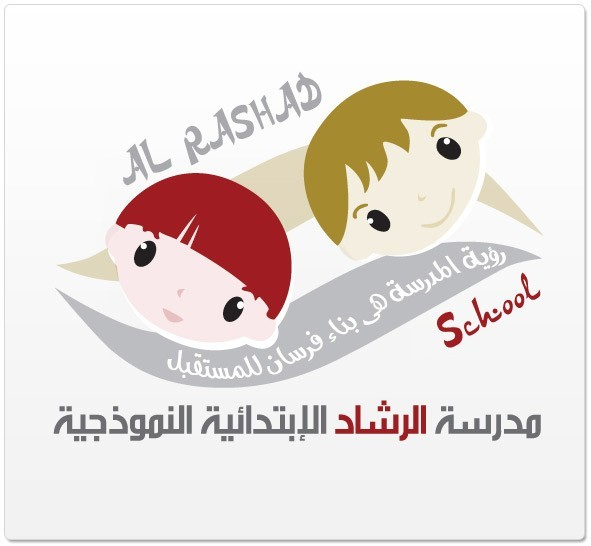 Logo Design Alrashad School