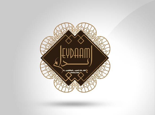 Logo design restaurant- Edaam
