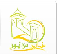 Logo Design Islamic Mnaber Men Nour