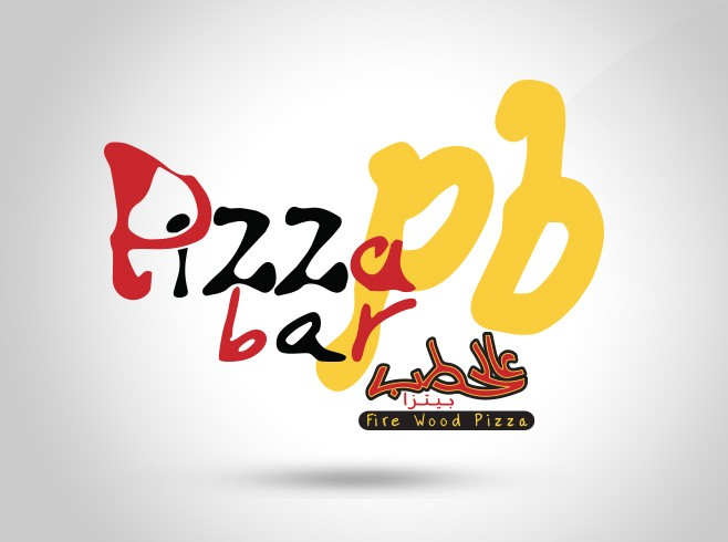 Logo design pizza bar