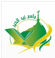 Logo Design Islamic Square Zed Elkher