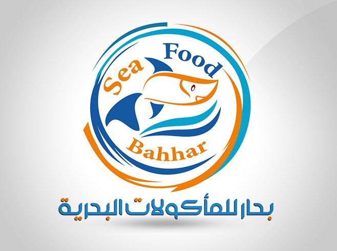 logo design Sea food bahhar