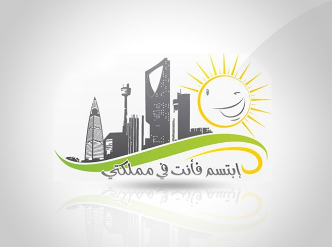 Logo Design Smile
