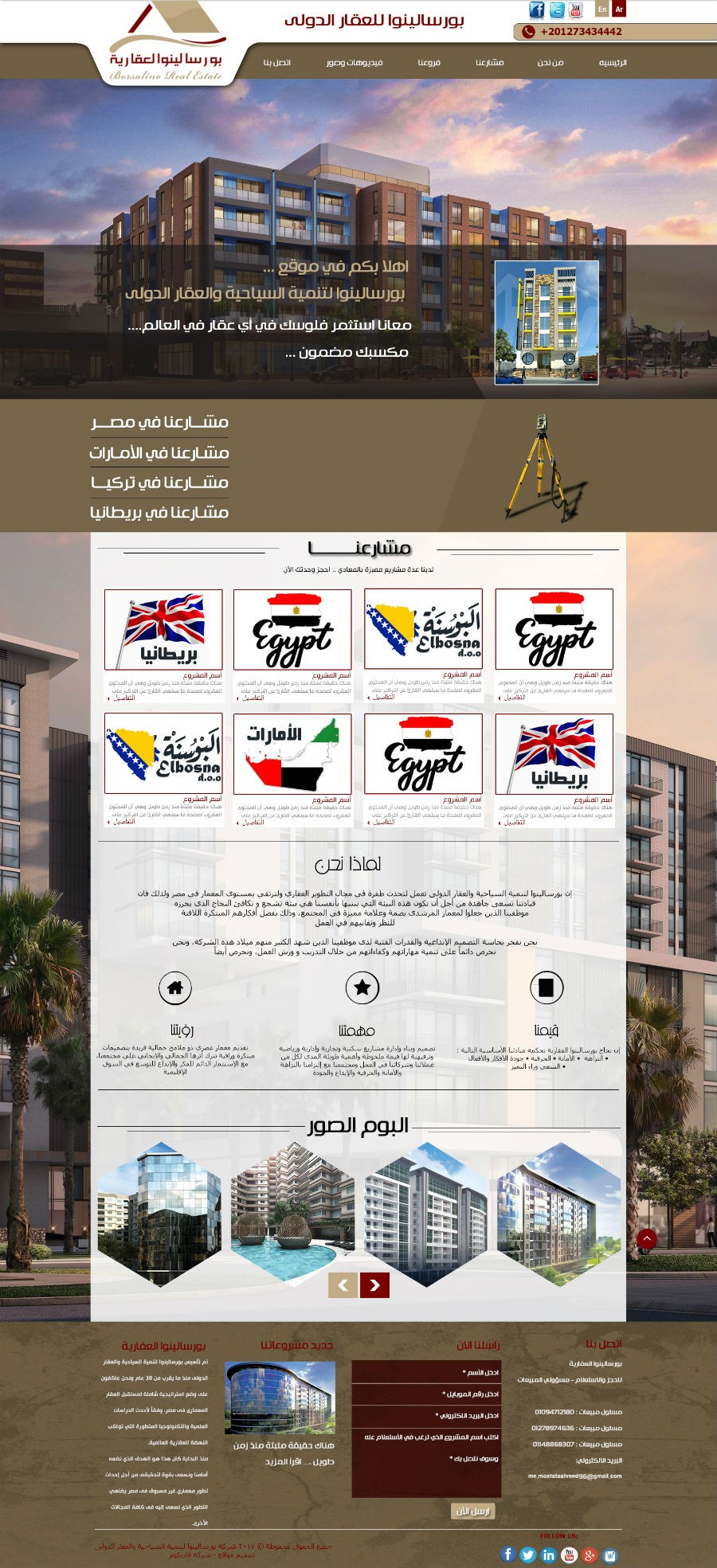 Borsalino International Realestate Website Design