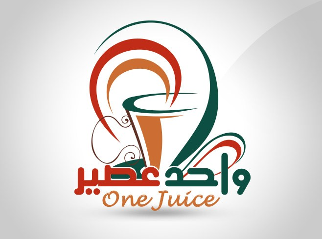 Logo design one  juice
