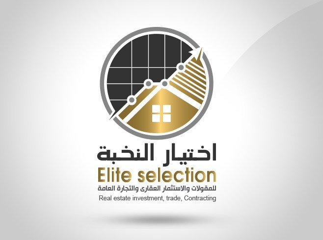 logo design elite selection
