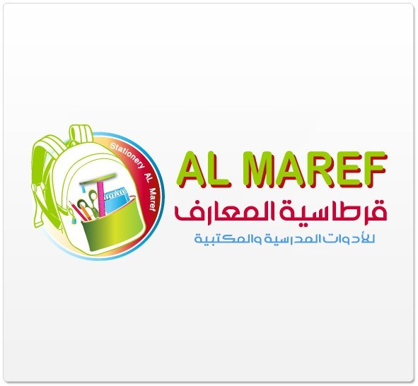 Logo Design Almaref